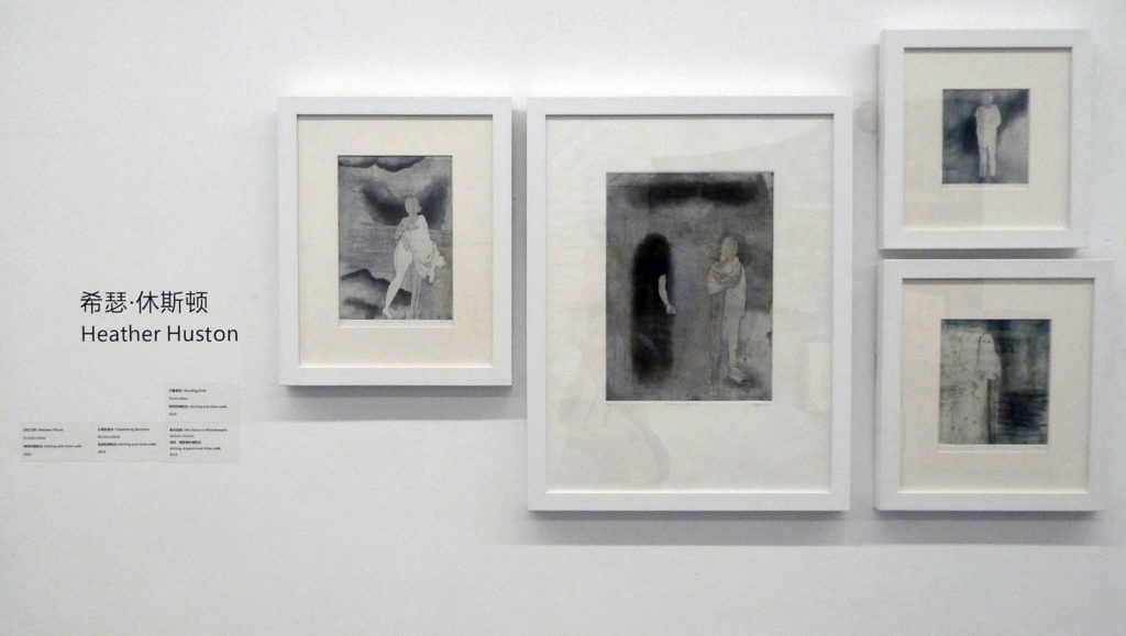 Etchings from The Body, Stranger series set up in Beijing.